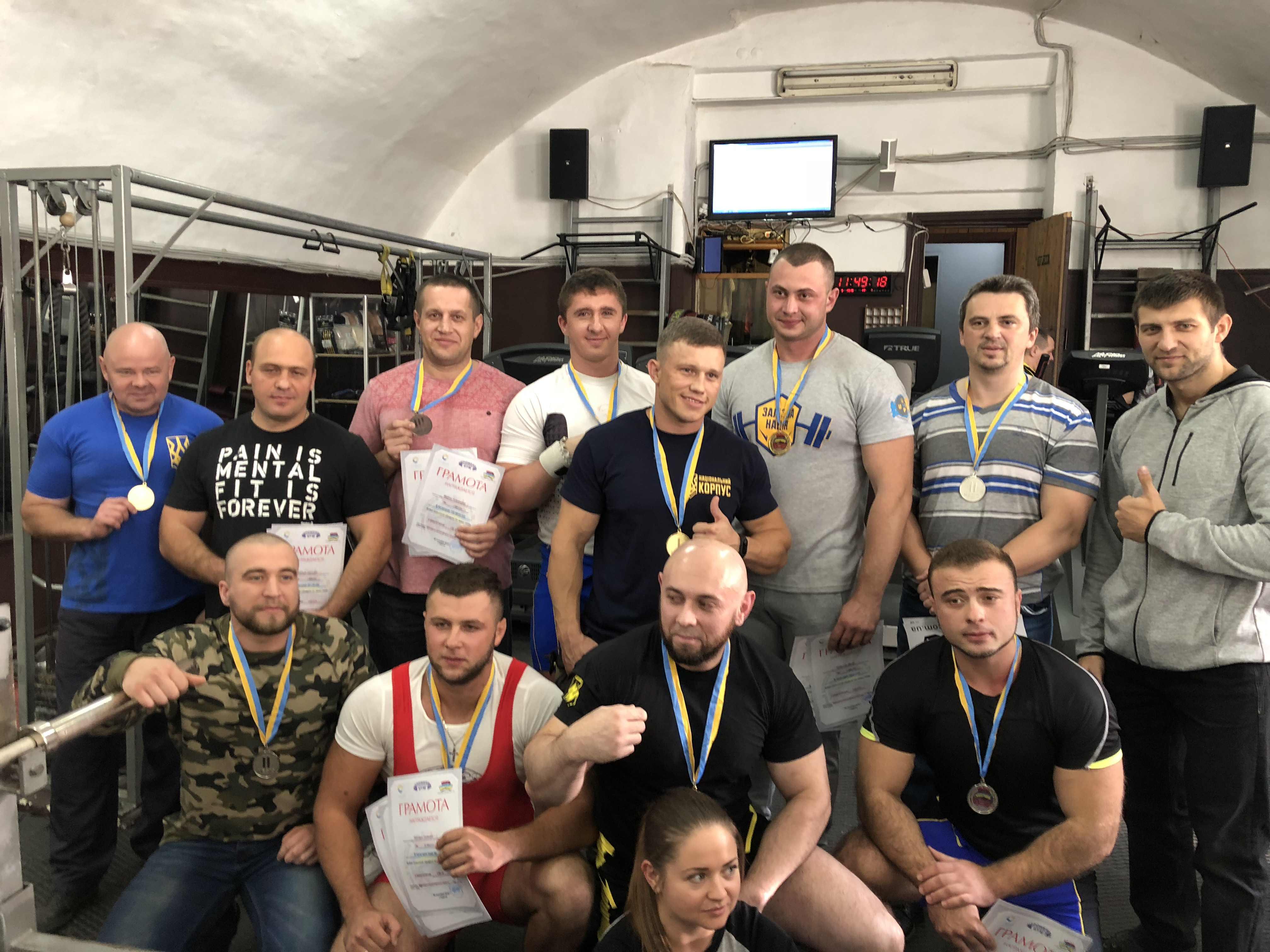 Одесской области по жиму лежа Powergym спортзал одесса 30 сентября 23