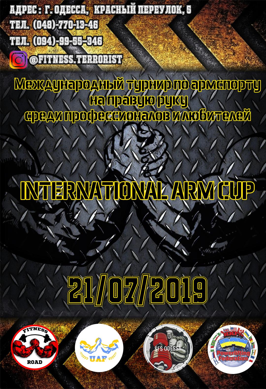INTERNATIONAL ARM CUP 2019